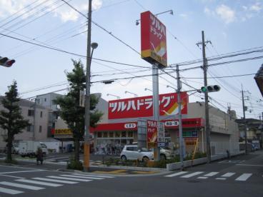 ツルハドラッグ尼崎武庫元町店の画像1