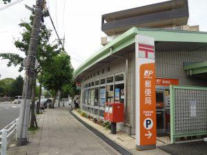 尼崎西武庫郵便局の画像1