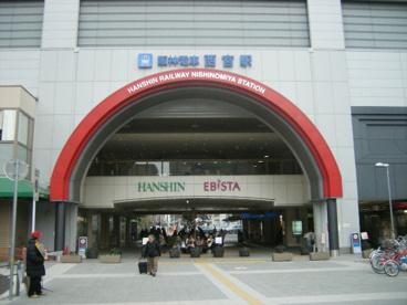 阪神本線西宮駅の画像1
