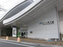JRさくら夙川駅