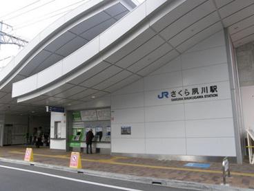 JRさくら夙川駅の画像1