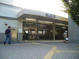 阪急今津線仁川駅の画像1