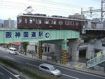 阪急今津線阪神国道駅の画像1