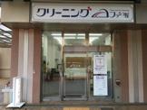 フランス屋淡路町支店