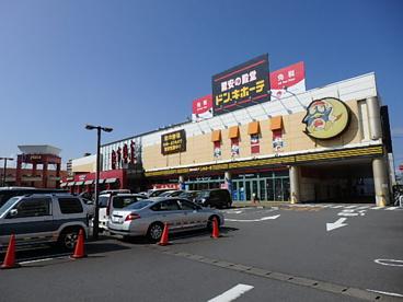 ドン・キホーテ D Plaza 大分店の画像1