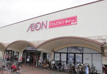 イオン西宮店