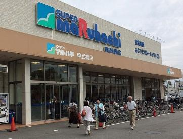 スーパーマルハチ 甲武橋店の画像1