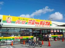 ジャパン 西宮店