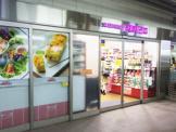 成城石井 夙川店
