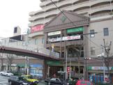 グルメシティ 夙川店