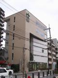 今津医療センター