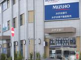 みずほ銀行 西宮北口支店