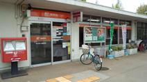西宮枝川郵便局