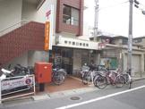 甲子園口郵便局