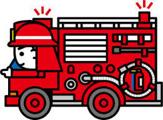 大阪市消防局中央消防署