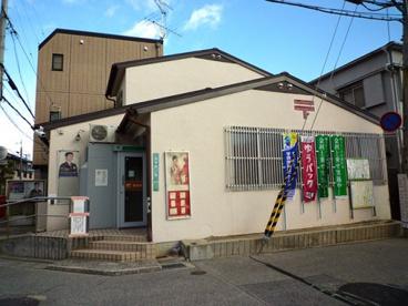 西宮丸橋郵便局の画像1