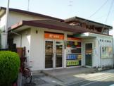 西宮仁川郵便局