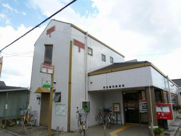 西宮綾羽郵便局の画像1