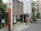 西宮夙川郵便局