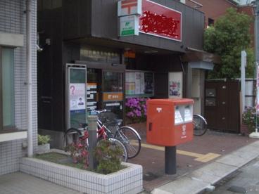 西宮御茶家所郵便局の画像1