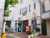 甲子園郵便局