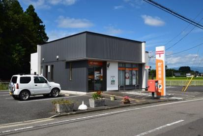 親園郵便局の画像1