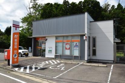 親園郵便局の画像2