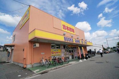 古本市場宝塚店の画像1