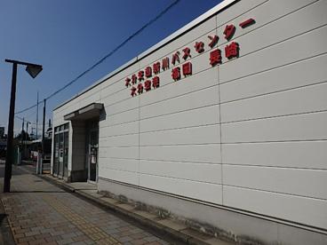大分交通新川バスセンターの画像1