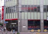 三菱東京UFJ銀行都立大駅前支店