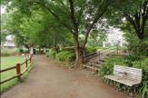 豊島区立長崎公園