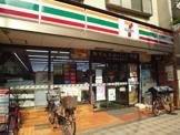 セブンイレブン・梅田店