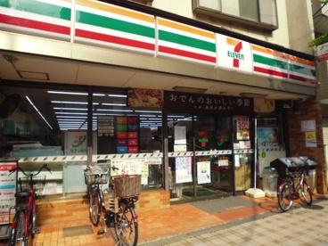 セブンイレブン・梅田店の画像1