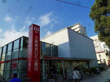 三菱東京UFJ銀行 西宮支店の画像1