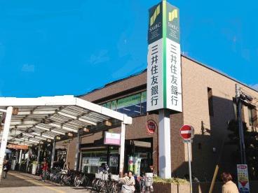 三井住友銀行 甲子園支店の画像1
