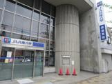 JA兵庫六甲 西宮支店