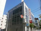 尼崎信用金庫 阪神西宮支店