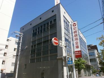 尼崎信用金庫 阪神西宮支店の画像1