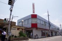 尼崎信用金庫 門戸支店