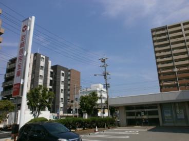 尼崎信用金庫 西宮支店の画像1