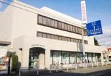 尼崎信用金庫 鳴尾支店