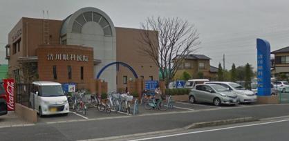 清川眼科医院の画像1