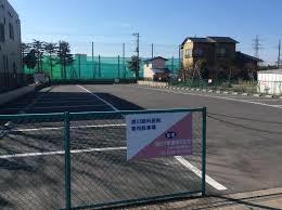 清川眼科医院の画像3