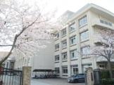京都市立花山中学校