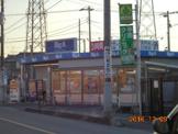ビッグ・エー熊谷肥塚店
