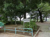 鷹の台弁天公園