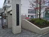 さいたま市立尾間木中学校