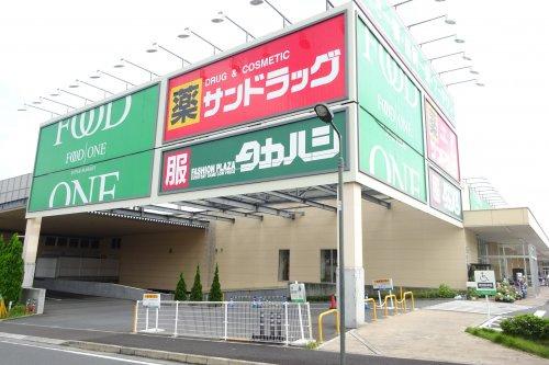 フードワン片倉店の画像