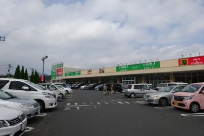 フードワン片倉店の画像2