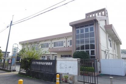 由井事務所の画像2